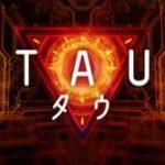 Netflixオリジナル映画「TAU/タウ」感想 AIが支配する屋敷から脱出できるか!?