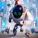 Netflix「ネクスト ロボ」感想 ロボットと少女の友情 最高クォリティの必見作!!