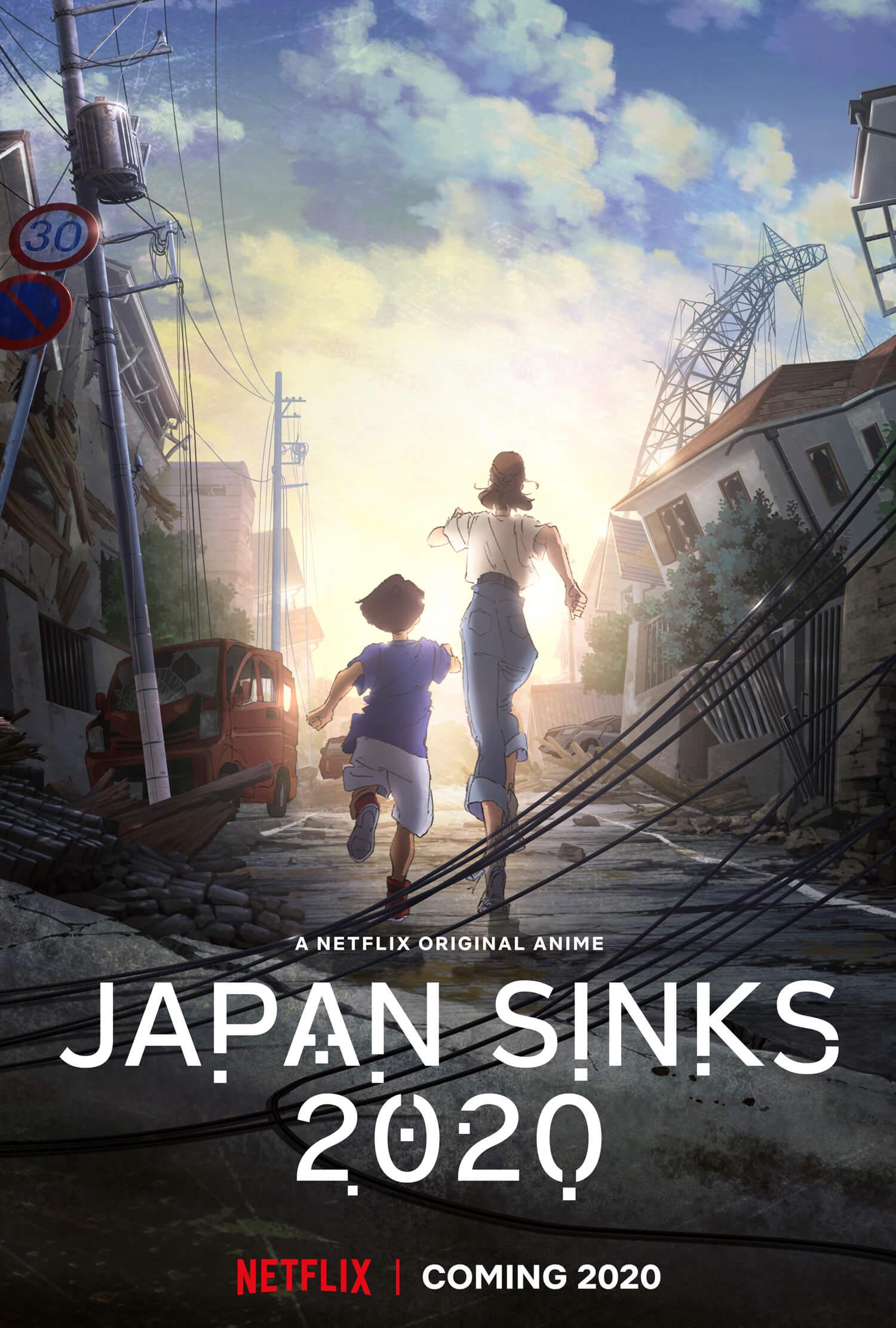 日本 沈没 2020 日曜劇場『日本沈没ー希望のひとー』|TBSテレビ